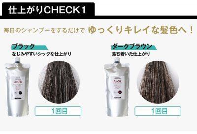 40代髪型☆白髪と髪のボリュームダウンをなんとかしたい!!