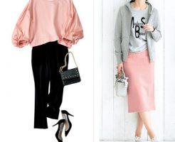40代ファッション☆2018春に取り入れたいキレイ色!いろんな色があって目移りしちゃう☆